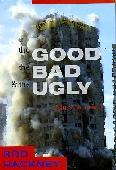 .The_Good_the_Bad_and_the_Ugly_.__Cities_in_crisis.