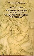 .Prometheus_Bound_(Classics_S.).