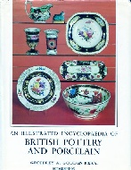 .An_Illustrated_Encyclopaedia_of_Brirish_Pottery_and_Porcelain.
