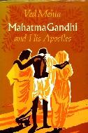 .Mahatma_Gandhi_and_his_Apostles.