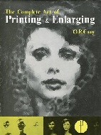 .The_Complete_Art_of_Printing_and_Enlarging.