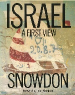 .Israel__A_First_View.