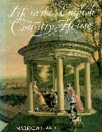 .Life_in_the_English_Country_House:_A_Social_and_Architectural_History.
