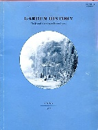 .Garden_History_of_the_Journal_of_the_Garden_history_Society_volume_14_number_1_Spring_1986.
