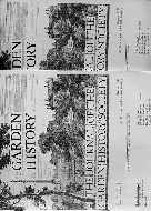 .Garden_History_the_Journal_of_the_Garden_History_Society_volumeVII,__numbers_2__and_3_1979.