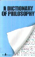 .A_Dictionary_of_Philosophy.