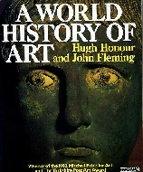 .A_World_History_of_Art.