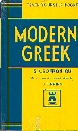 .Modern_Greek_(Teach_Yourself_S.).