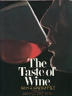 .The_Taste_of_Wine.