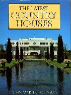 .The_latest_country_houses.