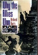 .Why_the_Allies_won.