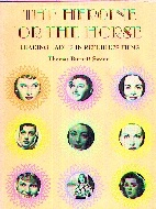 .The_heroine_or_the_horse:_Leading_ladies_in_Republic\'s_films.