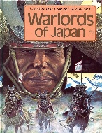 .Warlords_of_Japan.