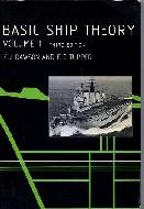 .Basis_Ship_Theory,_volume_1.