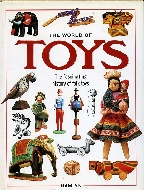 .The_world_of_toys___the_fascinating_history_of_folk_toys.