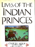 .The_lives_of_the_Indian_princes.