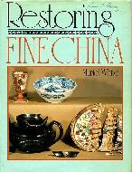 .Restoring_fine_china.