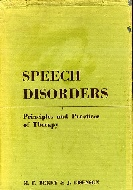 .Speech_disorders_principles_and_practices_of_therapy.