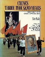 .Chinas_Three_Thousand_Years:_The_Story_of_a_Great_Civilization.