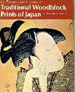 .Traditional_woodblock_prints_of_Japan___the_Heibonsha_survey_of_Japanese_art.