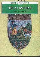 .Beadwork_(Shire_Album).
