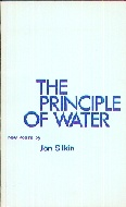 .Principle_of_Water.