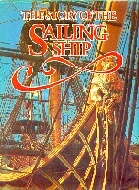 .The_Story_of_the_Sailing_Ship.