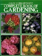 .Complete_Book_of_Gardening.