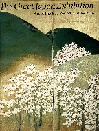 .The_great_Japan_exhibition.__Art_of_the_Edo_period_1600_--_1868.
