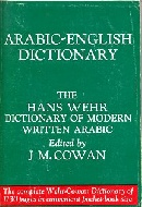 .Arabic_-English_dictionary._The_Hans_Wehr_dictionary_of_modern_written_Arabic.
