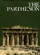 .Parthenon,_The_(Wonders_of_Man_S).