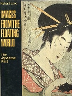 .Images_From_the_Floating_World____The_Japanese_Print.