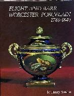 .Flight_and_Bar__Worcester_Porcelain_1783-1840.