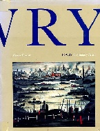 .Lowry:_A_Visionary_Artist.