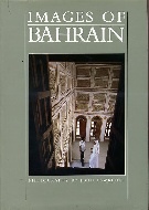 .Images_of_Bahrain.