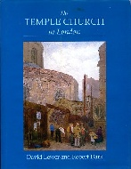 .The_Temple_Church_in_London.