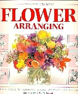 .The_Step_by_Step_Art_of_Flower_Arranging_(Step_By_Step).