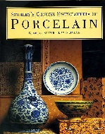.Sotheby\'s_Concise_Encyclopedia_of_Porcelain.