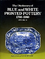 .The_Dictionary_of_Blue_and_White_Printed_Pottery_1718_--_1880_____Volume_2.