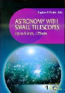 .Astronomy_with_Small_Telescopes_up_to_5_inch,_125_mm.