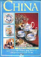 .Everyday_Collectables._China.