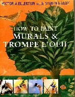 .How_to_Paint_Murals_and_Trompe_l'Oeil.