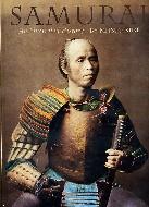 .Samurai__an_illustrated_history.