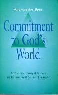 .Commitment_to_Gods_World.