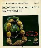 .Jewellery_in_Ancient_Times_(Introducing_Archaeology_S).