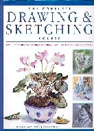 .The_Complete_Drawing_and_Sketching_Course.