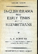 .English_Drama_from_Early_Times_to_the_Elizabethans_(Univ._Lib.).