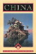 .Odyssey_Illustrated_Guide_To_China.