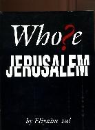 .Whose_Jerusalem.