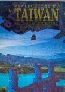 ._Reflections_of_Taiwan_Republic_of_China..